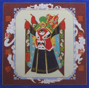 > 景泰蓝京剧脸谱欣赏     景泰蓝工艺画是时下很流行的一种图画手图片