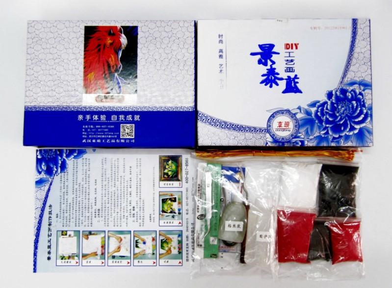 胡德祥:传统工艺融入DIY手作