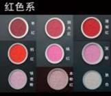景泰蓝工艺品的主要原料釉料的特点
